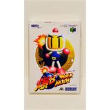 Protectores Cristalinos De Pet Para Cajas De N64 Japones