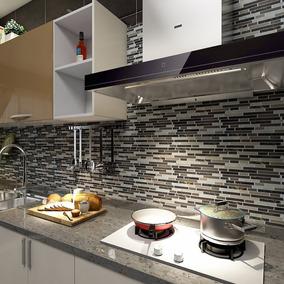 Ceramicas pared cocina pisos paredes y aberturas en - Ceramica para cocinas ...