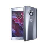 Motorola Moto X4 32gb - 3gb Ram - Nuevo -mercado Pago -stock