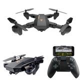 Drone Plegable Wifi Cámara Video Control Remoto Fpv Xs809w