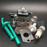Carburador Para Stihl Fc55 Fs38 Fs45 Fs55r Fs74 Fs75 Fs76 Ht