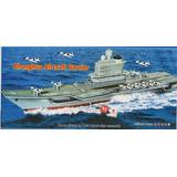 Maqueta Puzzle De Barco Portaviones Hobbie Modelismo
