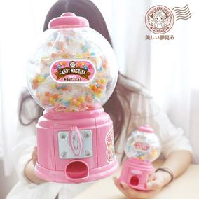 Maquina Dispensador De Dulces Chiclera Candy Bar Mesa Alcanc