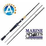 Caña De Pescar Marine Sport Mod. Venture .. Leer 100 Pesos