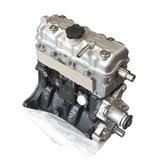Motor C/ Distribucion Chana Furgon Motor 465q 1000cc
