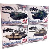 8 Tanques De Guerra Escala 1:72 Militar Coleccionable Armar
