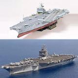 Planos Portaviones Para Armar Papercratf Modelismo Militar
