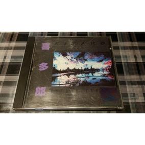 Kitaro - Astral Voyage - Cd Importado Usa -