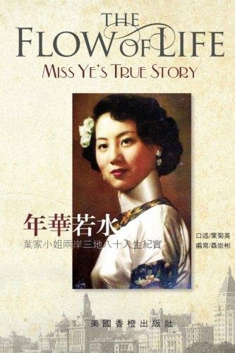 Miss Yes true story (The Flow of Life)