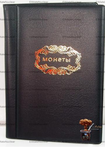 álbum para coleccion de monedas 120 espacios 10 paginas emr