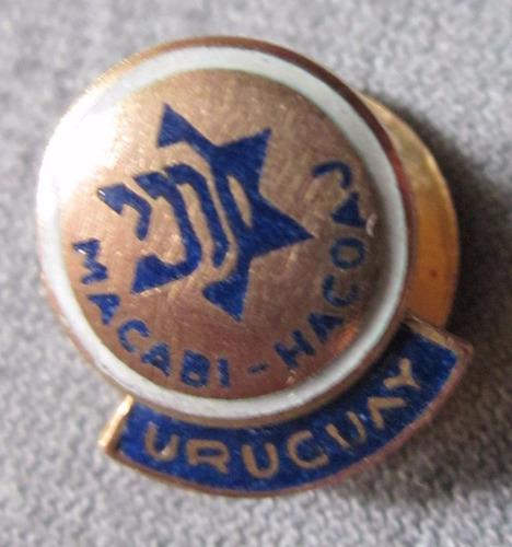 antiguo pin club deportivo macabi hacoaj uruguay