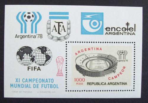 argentina - gj hb 33 argentina campeón 78 mint l0699