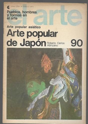 arte - arte popular de japon - roberto carlos abinzano