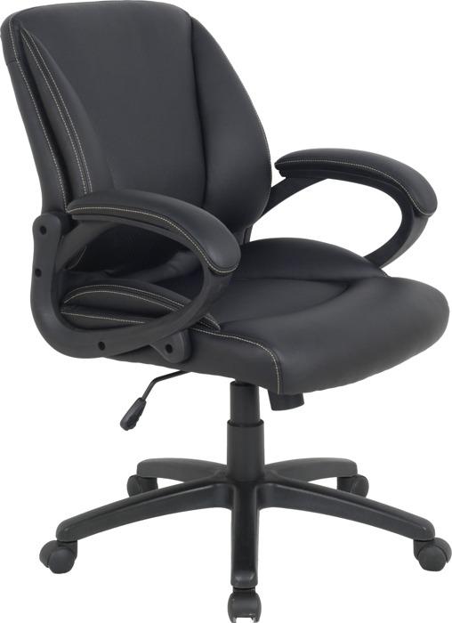 Asiento De Oficina Nergo Simil Cuero Silla Oficinas Divino - $ 5.015 ...