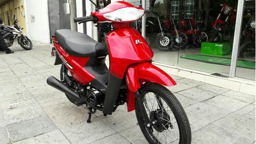 baccio p110 - pagala con mercadopago - bike up