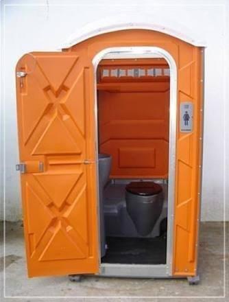 baño quimico cabinas