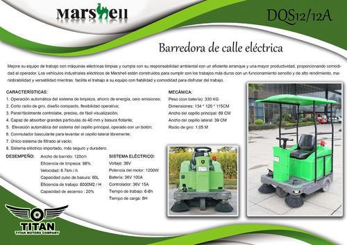 barredora de calle electrica marshell dqs12a