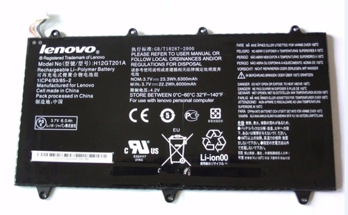 bateria tablet lenovo ideapad a2109 6300 mah original