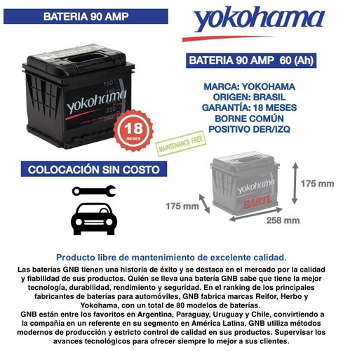 bateria yokohama 90 amp garantía 18 meses libre mant. #oca