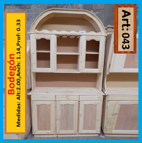 bibloteca con puertas de madera maciza de pino