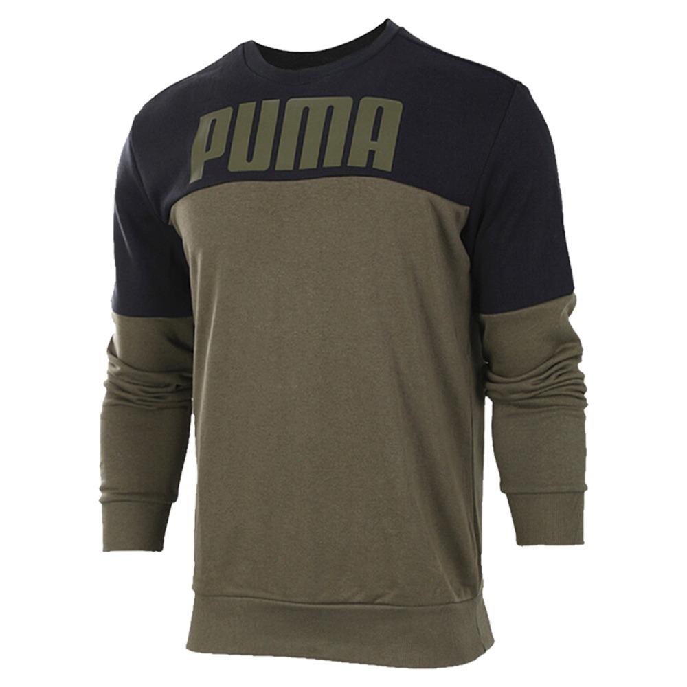 63bc617b156dc running zoom Cargando canguro fitness algodón puma buzo deportivo hombre  vH6UUX