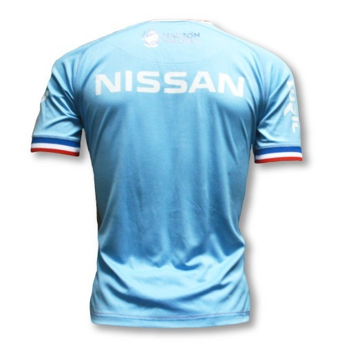camiseta celeste 2017 nacional umbro junior con sponsors