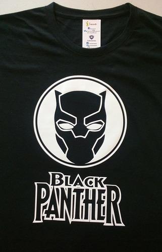 camiseta estampada black panter / pantera negra /manga corta