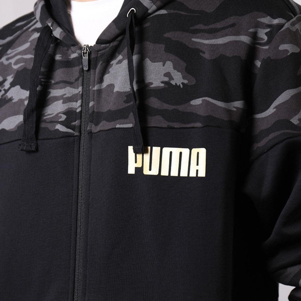 abrigo de puma