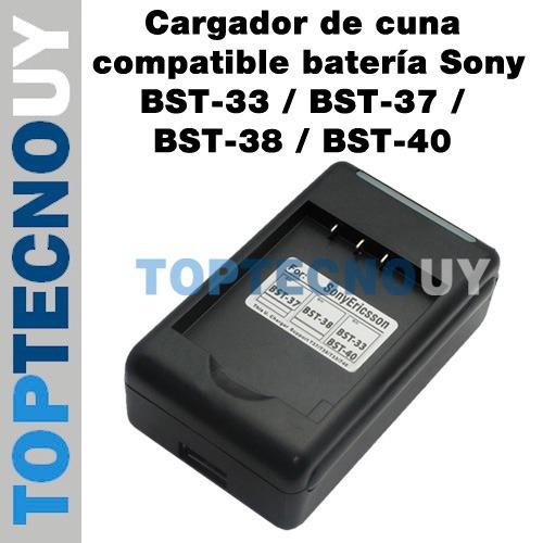 cargador de pared tipo cuna sony bst-33 bst37 bst38 bst40 ®