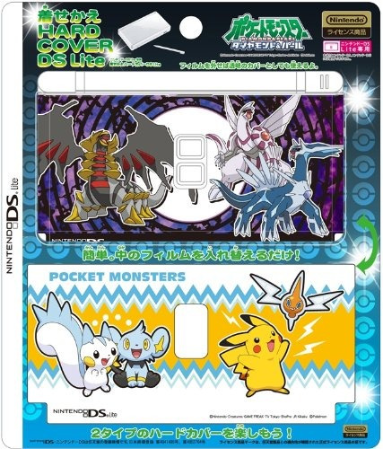 case nintendo ds ds lite official pokemon diamond and