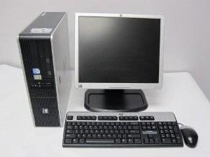 computadora hp athlon 64 + lcd 17  + perifericos -imbatible