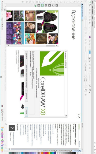corel draw x8 licencia digital original 32&64 bits +obsequio