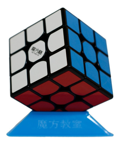 cubo magico 3x3 de rubik 3x3x3 qiyi thunderclap