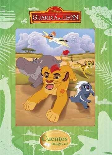 cuentos mágicos la guardia del león