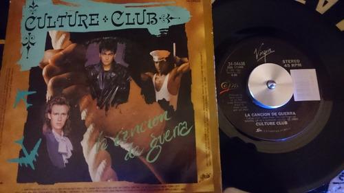 culture club - the war song (7 pulgadas)