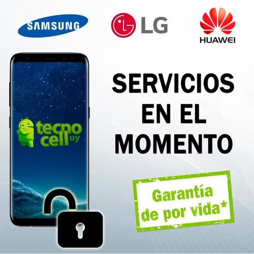 desbloqueos liberar celulares samsung lg alcatel huawei