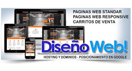 diseño de páginas web $1600  cuota mensual entrega 5 días