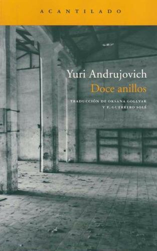 doce anillos - andrujovich, yuri