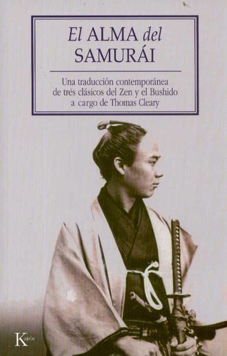 el alma del samurai - yagyu munenori