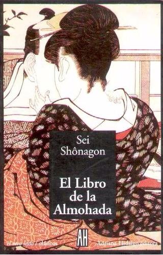 el libro de la almohada - shonagon, sei