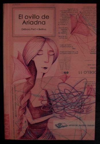 el ovillo de ariadna  - libro infantil