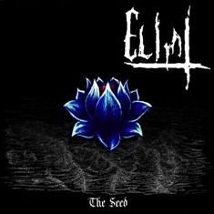 elimi-the seed