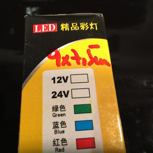 farolito led posicion & freno potente verde azul rojo 12v.x1