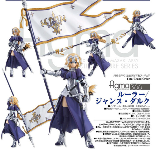 fate grand order ruler / jeanne d'arc figma 366