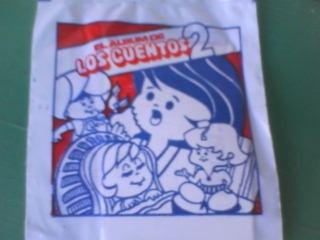 figuritas album de los cuentos 2 pepsi lote x 10 sobres s/ab