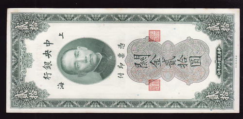 fv * billete - china 1930 - 20 customs gold