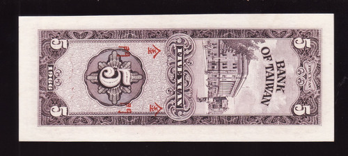 fv * billete - china 1966 - 1 yuan