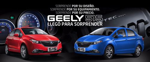 geely 515 geely 515