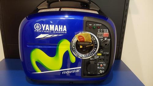 generador yamaha ef2000 is antrax avellaneda