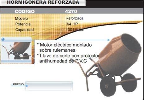 hormigonera trompito 130lts. 3/4hp. argentina